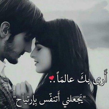 صورة صور حب جميلة , اجمل الصور عن الحب