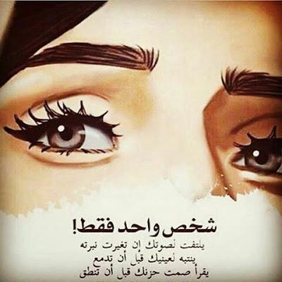 Image result for اجمل الصور الحزينة مع العبارات