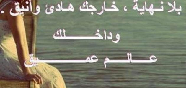 صورة كلام عن البحر , ارق العبارات مكتوبة على البحر