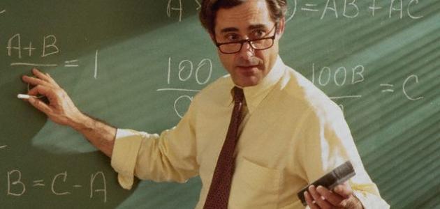 صور تعبير عن المعلم , طرق وخطوات للتعبير عن المعلم