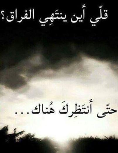 صورة صور حزينه فراق , اجمل الصور الحزينة 2020