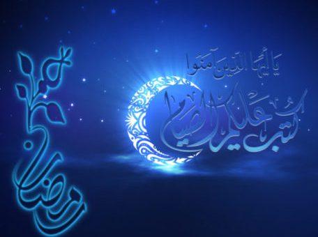 صورة امساكية شهر رمضان 2020 , تعرف على مواقييت الصلاة