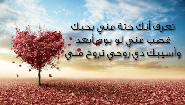 صورة اجمل رسالة حب , اجمل الرسائل الغرامية