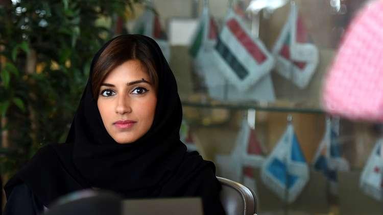 صورة ريم بنت الوليد بن طلال , تعرف على قصتها واصولها