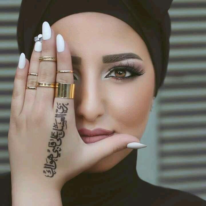 نتيجة بحث الصور عن صور بنت محجبه