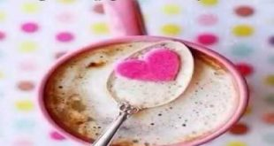 صورة صباح السكر , اجمل الصور للصباح