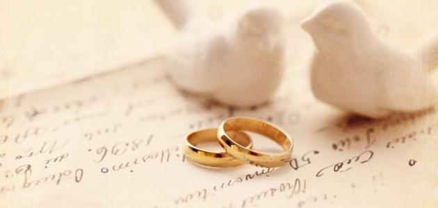 صورة كلام عن الزواج , اهم الكلمات عن فضل الزواج