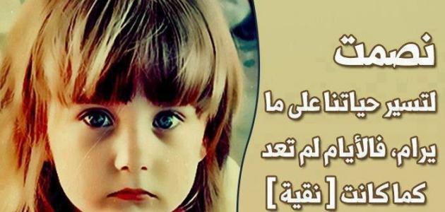 صورة اشعار عن الاطفال , اجمل ابيات الشعر عن الاطفال