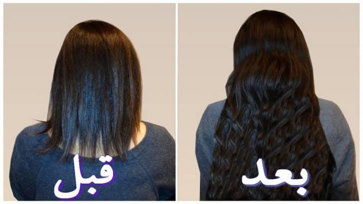 صور وصفة لتطويل الشعر بسرعة , علاجات الشعر والعناية به