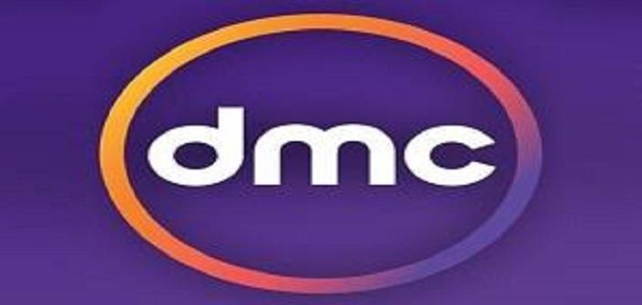 صورة تردد قناة dmc , ترددات القنوات الفضائية