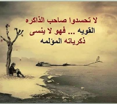 صورة صور حكمة , اجمل الكلمات عن الحكمة