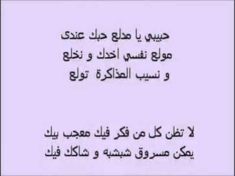 صورة رسائل حب مصرية , مسجات حب مصرية رومانسية