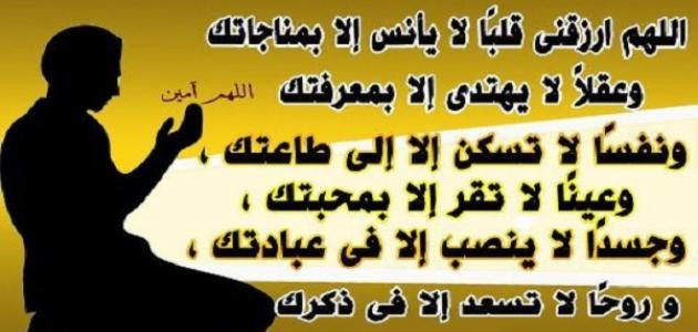 صورة دعاء الصلاة , بيان ادعيه الصلاه
