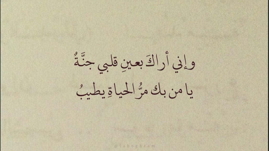صورة كلام حب قصير للحبيب , اجمل كلمات الحب للاحبه