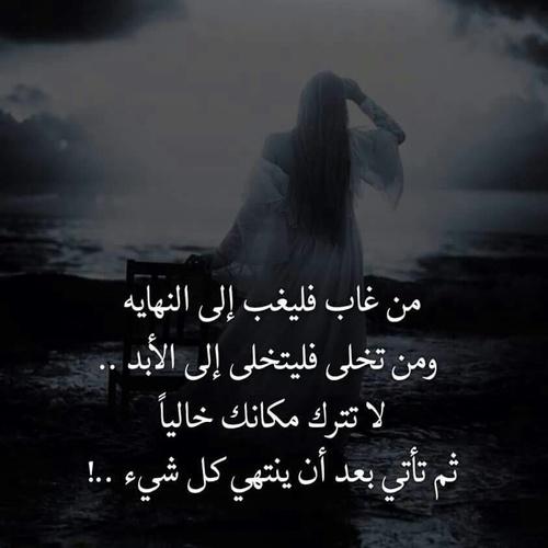 صورة حكم عن الحزن والالم , اعمق الحكم عن الحزن والالم