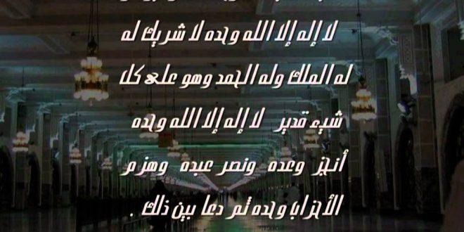صور دعاء العمرة , تعرف على اكثر ادعيه العمرة