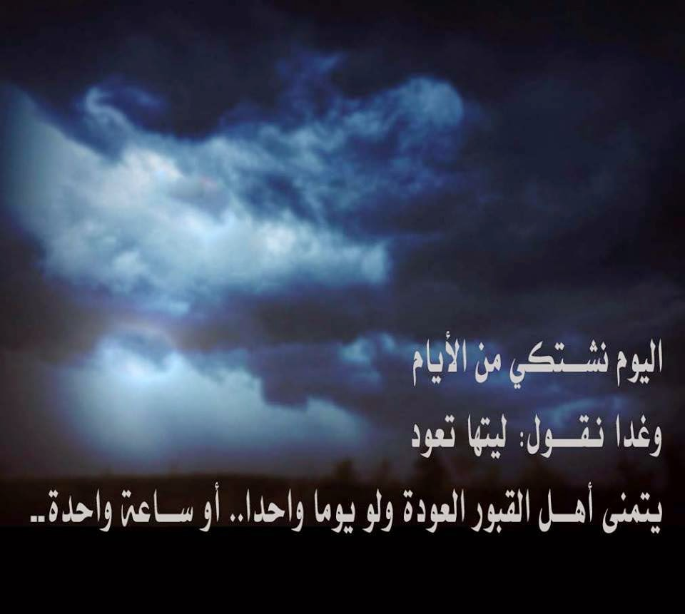 صورة صور اسلامية , من افضل الصور الاسلاميه فى حياتنا