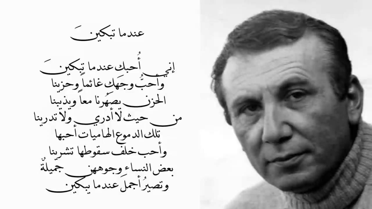 صورة اشعار نزار قباني , من اجمل اشعار نزار قبانى