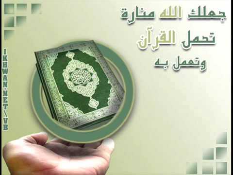 صورة ختم القران في رمضان , رمضان شهر القران