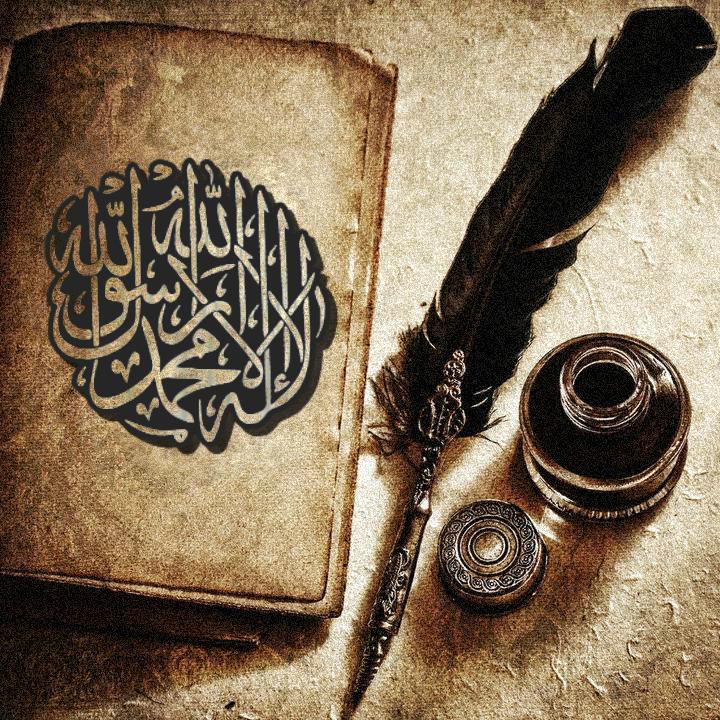 صورة اجمل صور اسلاميه , صور دينية اسلامية 2019