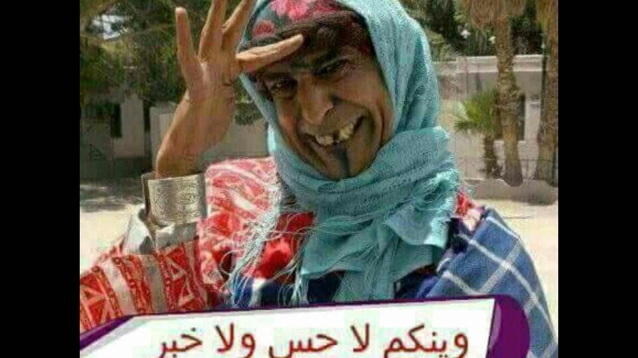 صورة صور مضحكة جدا , بعض اللقطات التي تبعث على الضحك اثناء رؤيتها