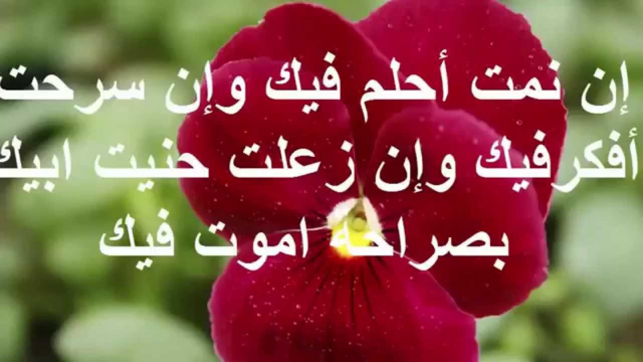 صورة احلى رسائل حب , اجمل مراسيل الغرام