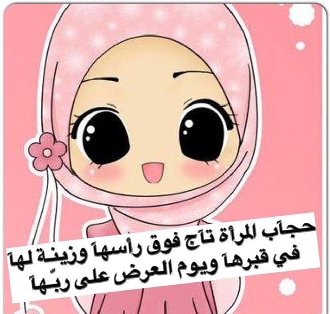 صورة صور عن الحجاب , اجمل النساء وهن يرتدين الحجاب