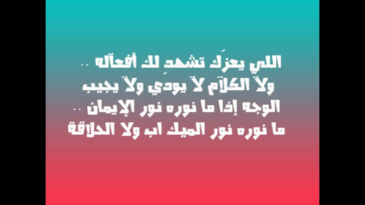 صورة حالات واتس اب عتاب , الكلمات التي تحمل العتاب عبر تطبيق الواتس اب