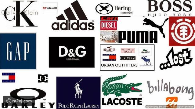 صورة ماركة ملابس , اشهر الماركات العالمية للملابس