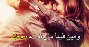 صور كلام رومانسي للحبيب , اجمل العبارات الرومانسية للحبيب