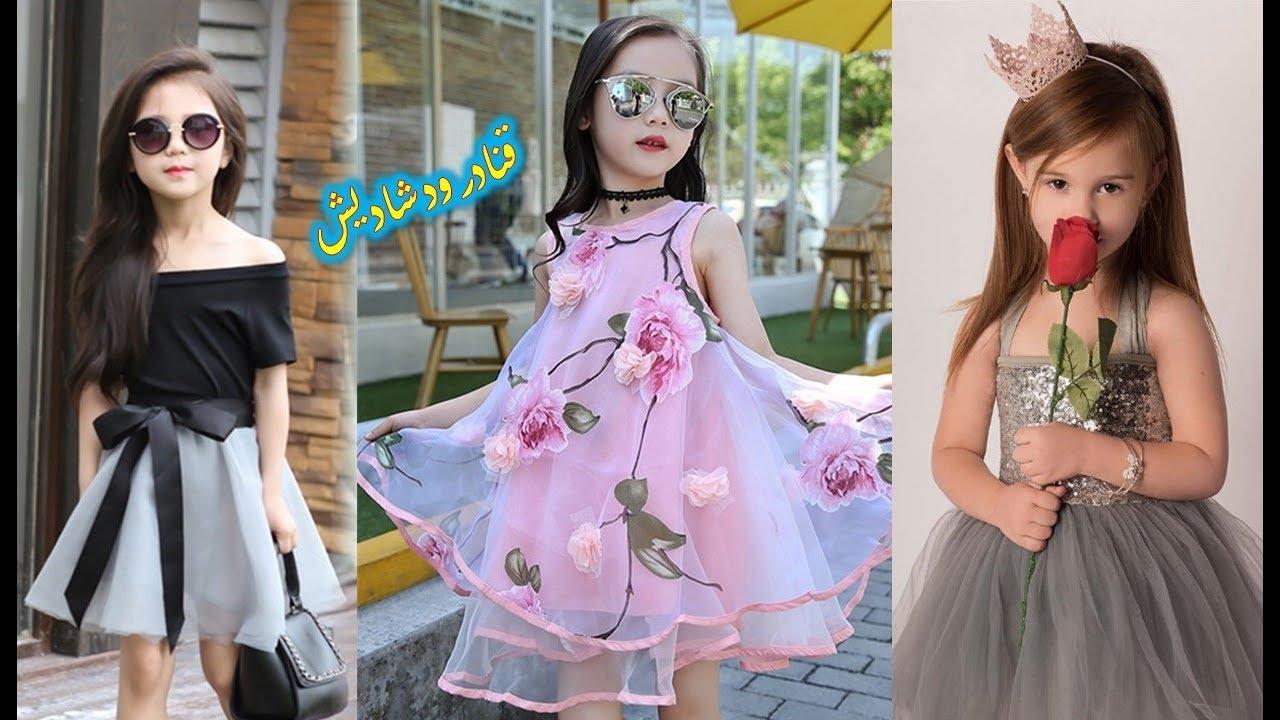 صورة ملابس اطفال للعيد , اجمل واشيك موضه في ملابس العيد