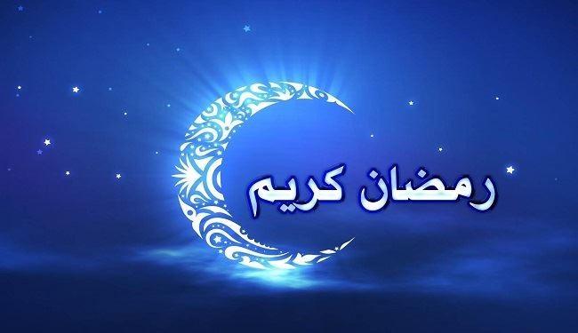 صورة اخر يوم رمضان 2020 , دعاء ختم القرءان في اخر يوم في رمضان