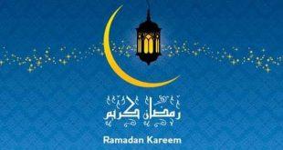 صور اخر يوم رمضان 2019 , دعاء ختم القرءان في اخر يوم في رمضان