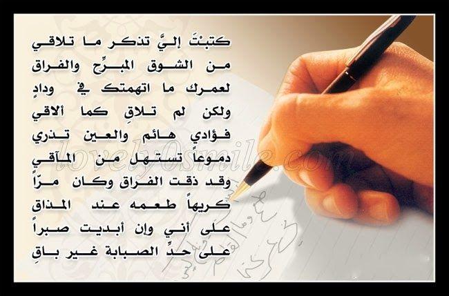 قصيدة مدح قويه بالفصحى