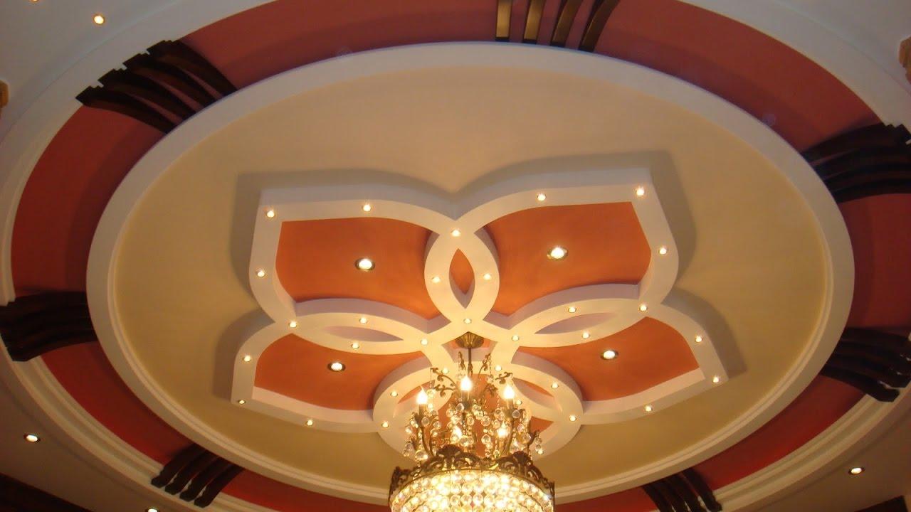 صورة احدث ديكورات الجبس , والاسقف المعلقة