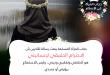 صور حجاب المراة , الشرعي الاسلامي الصحيح
