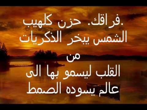 صورة رسايل فراق , حزينة جدا وموجعه
