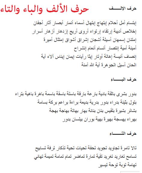 صورة اسماء اولاد 2020 , جميلة ورقيقة جدا