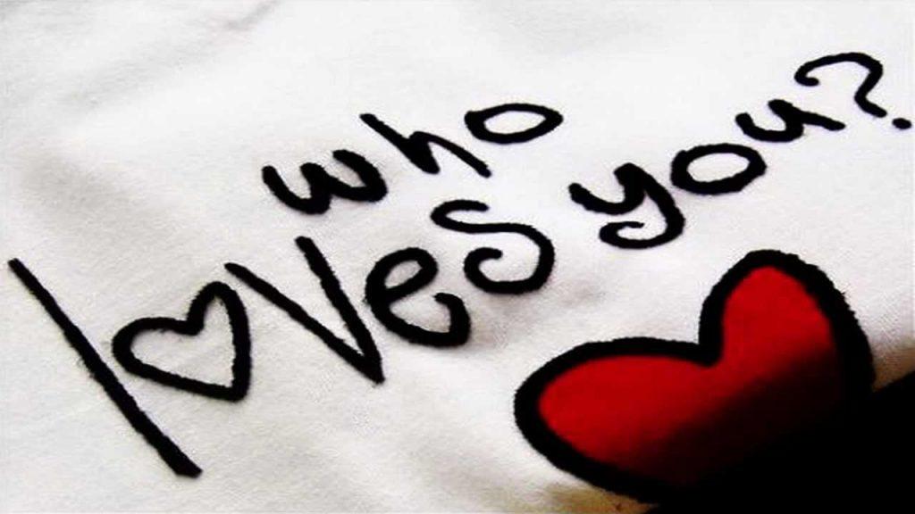 صورة كيف اعرف انه يحبني وهو بعيد عني , مؤشرات تدل على حب بين شخصين