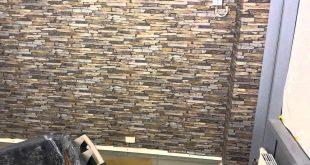 صورة ورق جدران حجر , اجمل ورق حائط