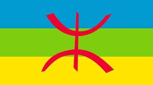 صورة رموز القبائل , اشكال رموز القبائل العربية
