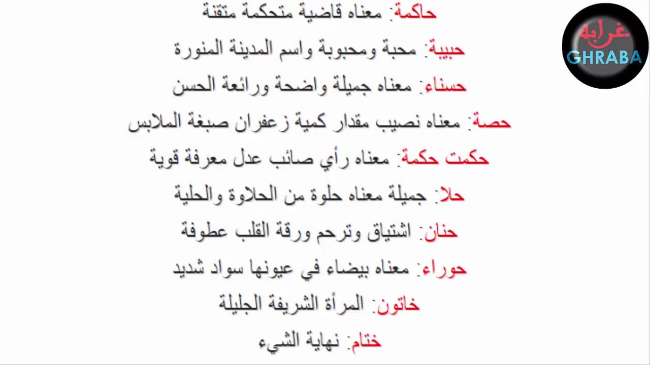 صورة اسماء اولاد مميزه , اجمل اسماء اولاد حديثة