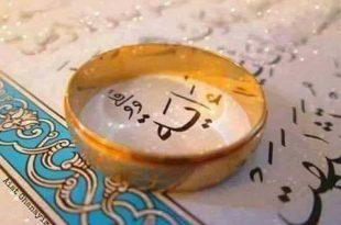 صورة اسماء بنات من القران , اجمل اسماء البنات من القران الكريم