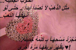 صور كلام جميل من القلب , اجمل كلمات داخل القلب