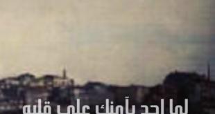 صورة صور عن الزعل , صور عن الحزن