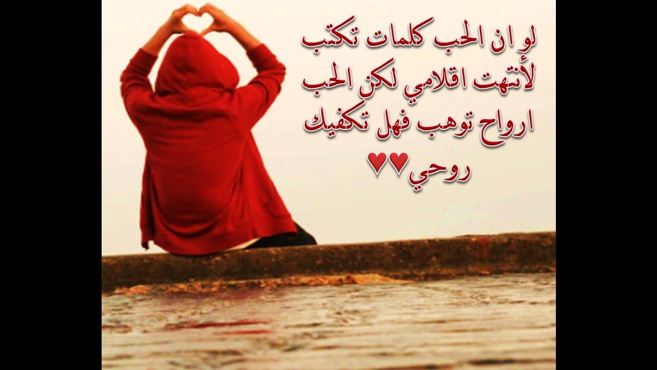 صورة اجمل عبارات الحب والرومانسية , احلى العبارات المعبره عن الحب و الرومانسيه