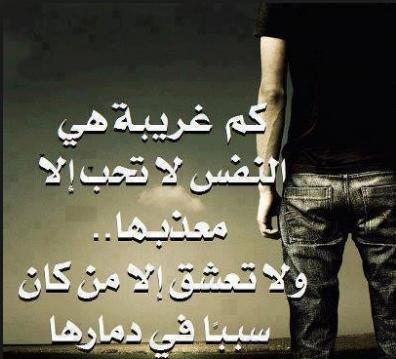 صورة اشعار قصيره حزينه , اجمل الاشعار الحزينه جدا