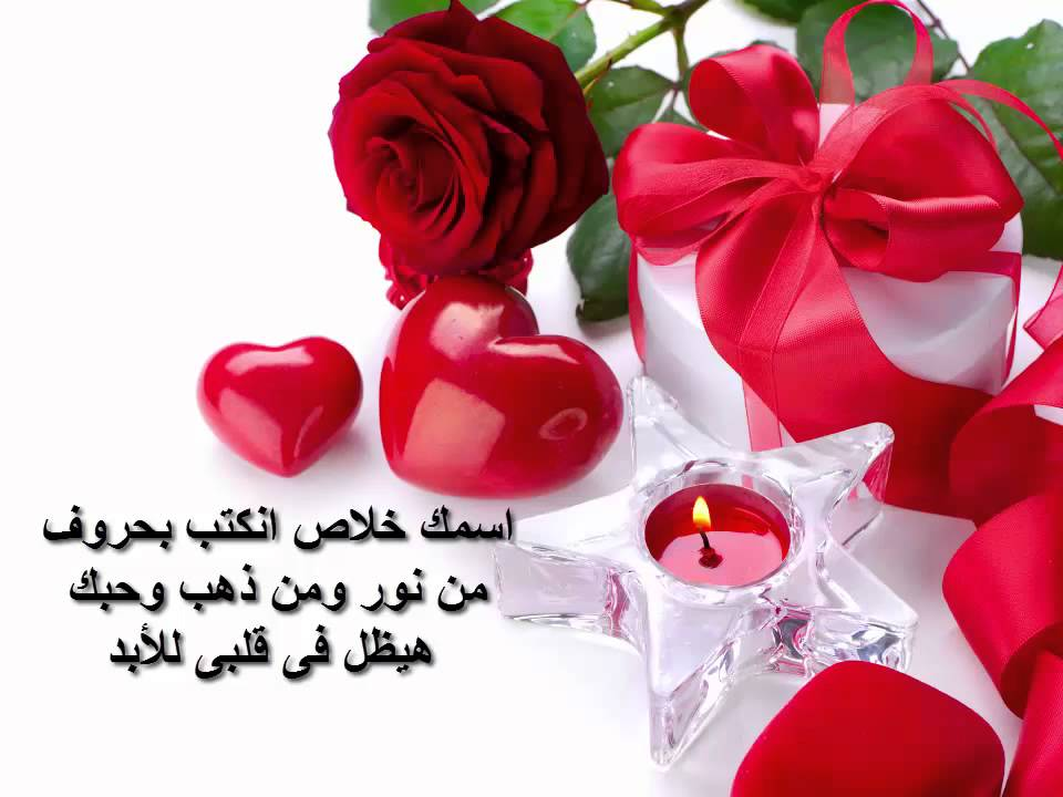 صورة احلى كلمات الحب , اجمل و ارق الكلمات للحبيبين