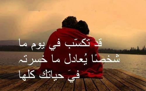 صورة صور حب جميله , عبارات جميله عن الحب