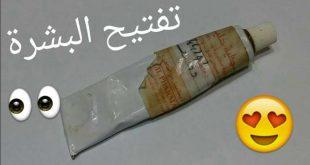 خلطات كريمات تفتيح سودانية , افضل وصفات التفتيح السودانيه